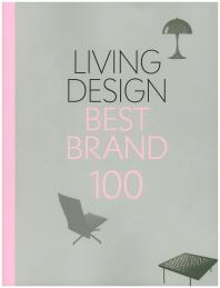리빙 디자인 베스트 브랜드 100