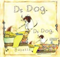 베오영 Dr. Dog (원서&CD)