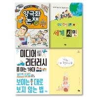 풀빛 초등 6학년 필독서 세트(2021)