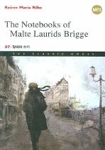 말테의 수기 (The Notebooks of Malte Laurids Brigge)