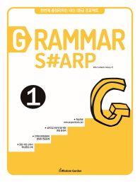 Grammar Sharp. 1