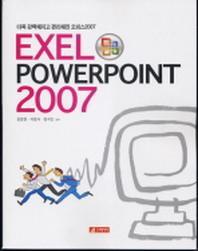 EXEL POWERPOINT 2007