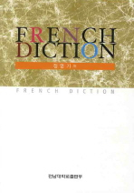 FRENCH DICTION