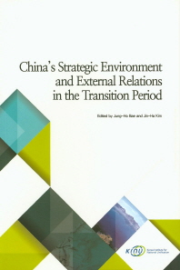 China's Strategic Environment and External Relations in the Transition Period