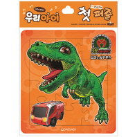 공룡메카드 우리아이 첫퍼즐. 2: 티라노사우루스(12조각) 브라키오사우루스(15조각)