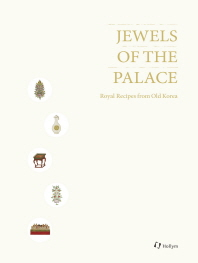 Jewels of the Palace