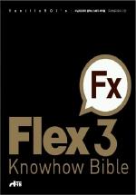 FLEX 3 KNOWHOW BIBLE(FX)