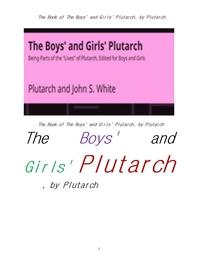 소년과 소녀를 위한 플루타르크의 영웅전.The Book of The Boys' and Girls' Plutarch, by Plutarch