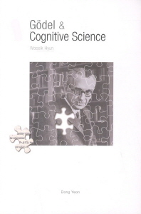 Godel and Cognitive Science