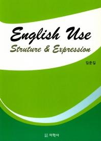 English Use