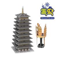 입체퍼즐 신라금관과 황룡사구층 목탑