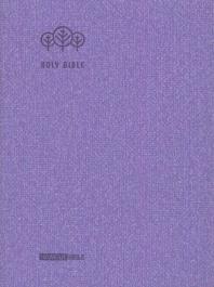 성경전서 42HC(미니)(퍼플)(밴드식)(개역한글)