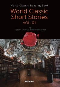 세계문학 단편소설 모음집 1 : World Classic Short Stories. VOL. 01(영문판)