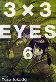 3 X 3 Eyes. 6
