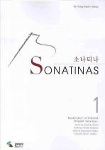 소나티나. 1