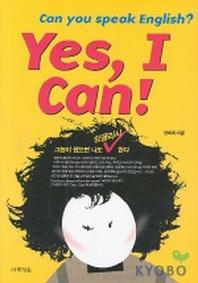 YES I CAN(CAN YOU SPEAK ENGLISH?)