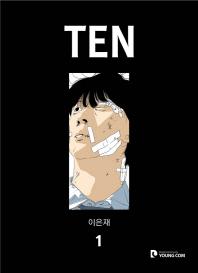 Ten(텐). 1