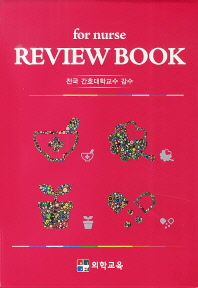 For Nurse Review Book