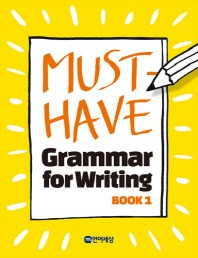 Must Have Grammar for Writing. 1