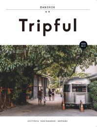 Tripful(트립풀) 방콕
