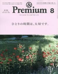 안도프리미엄 &PREMIUM 2019.08