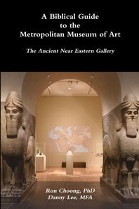A Biblical Guide to The Met- Vol 1 ANE (PB b&w)