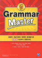 GRAMMAR MASTER