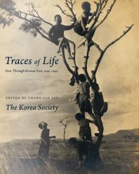 삶의 궤적(Traces of life)
