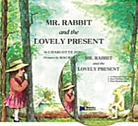 베오영 Mr. Rabbit and the Lovely Present