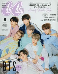 캔캠 CANCAM 2019.08증간호 (표지: BTS) 핀업포스터 포함 22p