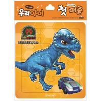 공룡메카드 우리아이 첫퍼즐. 3: 파키케팔로사우루스(12조각) 프테라노돈(15조각)