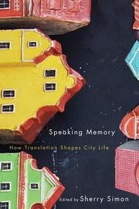 Speaking Memory, 5