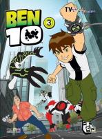 벤(BEN) 10. 3