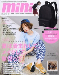 미니 MINI 2019.08 (X-girl 25주년 백팩)