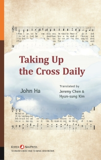 Taking Up The Cross Daily
