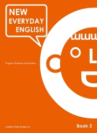 New Everyday English Book. 3