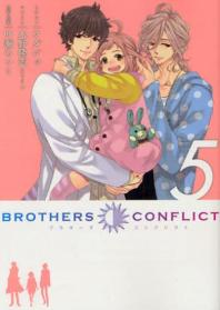 BROTHERS CONFLICT 5
