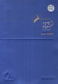 NKR62AM(4105162)(특소)(단색인)(청색)