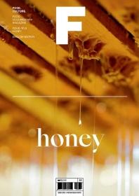 매거진 F(Magazine F) No.8: 꿀(Honey)(영문판)