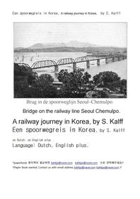 코리아 철도여행 네덜란드어Een spoorwegreis in Korea dutch