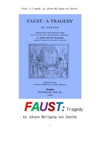 괴테의 파우스트, 비극.불렉키 교수의 영어로번역. Faust: A Tragedy, by Johann Wolfgang von Goethe