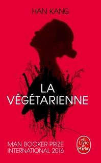 La Vegetarienne (채식주의자 프랑스어)