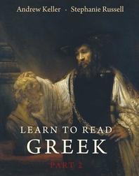 Learn to Read Greek, Part 2