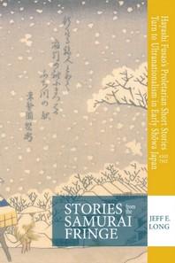 Stories from the Samurai Fringe