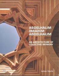 Abdelhalim Ibrahim Abdelhalim