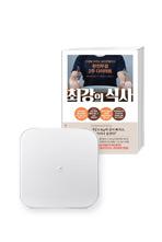 [공식총판]샤오미 미스케일 체중계 +최강의 식사