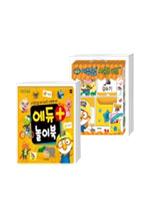 뽀로로 에듀 플러스 놀이북 + 뽀로로 에듀 동요 사운드 카드
