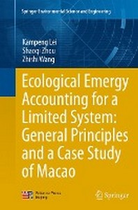 Ecological Emergy Accounting for a Limited System