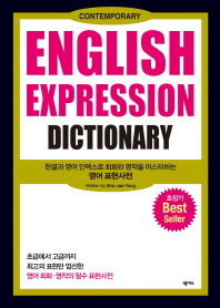 English Expression Dictionary