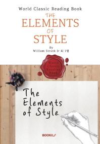 영어 글쓰기 법칙 : The Elements of Style (영어 원서)